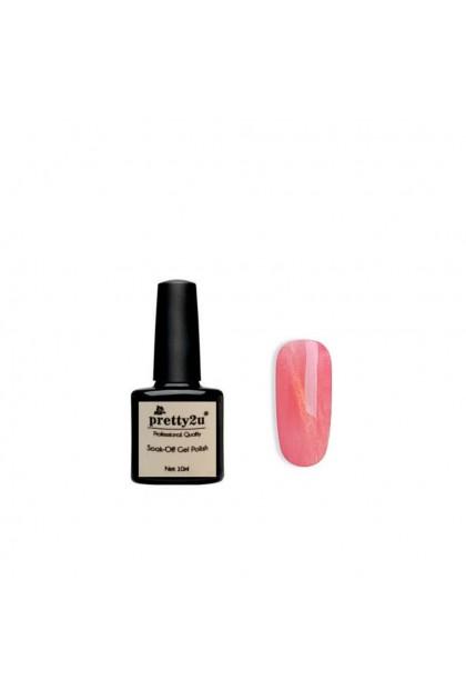 Pretty2u Nude Pink Diamond Cat Eye Soak Off Gel Polish With Magnet Stick