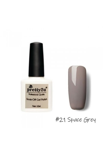 Pretty2u Space Visualize Soak Off Gel Nail Polish