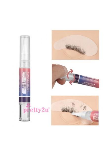 Eyelash Extension Glue Remover Pen False Eyelashes Remove Grafting Adhesive Removing Gel 10ml 嫁接睫毛卸胶笔