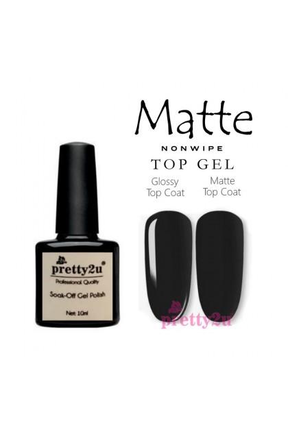 Pretty2u Soak Off Gel No Wipe Matte Top Coat Matte Effect Gel Topcoat 美甲磨砂封层