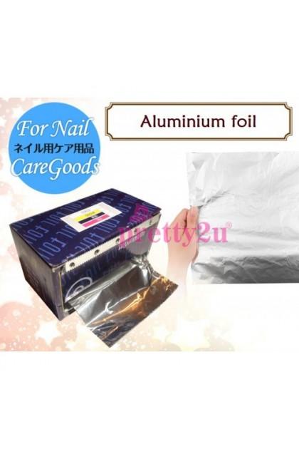 Aluminium Foil For Remove UV Gel / Soak Off Gel 美甲甲油胶卸甲锡纸