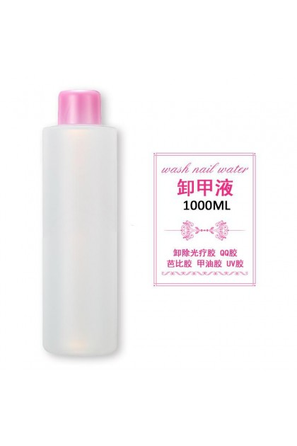 1 Litter Liquid Acetone/ Acrylic Remover/ Cleanser Plus/ Thinner 美甲用品洗甲水/卸甲液/快干水/稀释剂