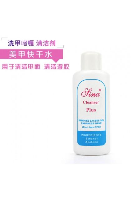 Cleanser Plus Enhances Shine Cleanser Cleansing Top Coat Gel 60ml 美甲洗封层胶水
