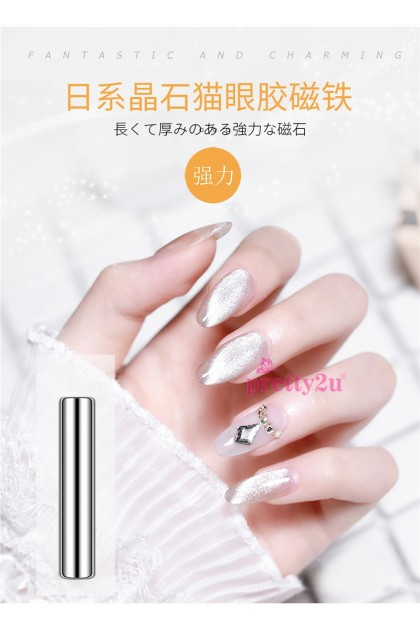Nail Art Cat Eye Magnetic Stick Magnet Bar Stone Nail Tools 美甲工具 猫眼磁铁 魔幻猫眼胶吸铁石